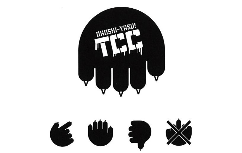 東京コピーライターズクラブ OKOSHI-YASU! TCC / logo width=