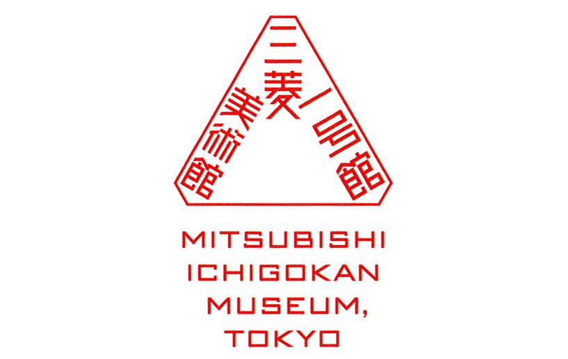 三菱一号館美術館 / logo width=