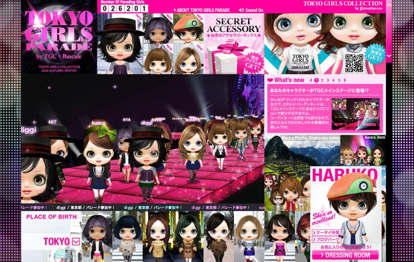 TOKYO GIRLS PARADE width=