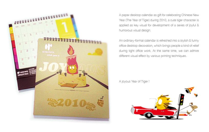 A paper desktop calendar width=