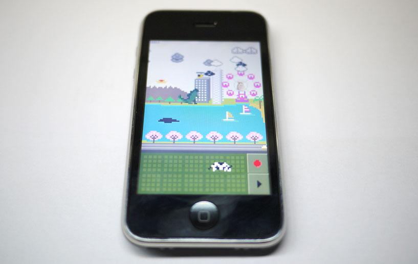 Bitboxland / iPhone App width=