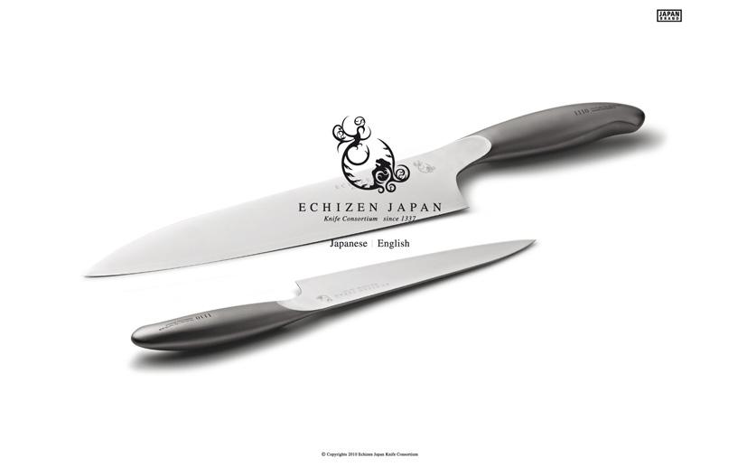 Echizen Japan Knife Consortium width=