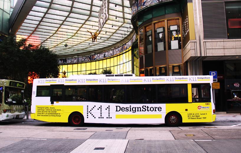K11 Design Store width=