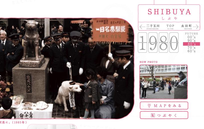 「STORY」 〜未来への物語が始まる〜 width=