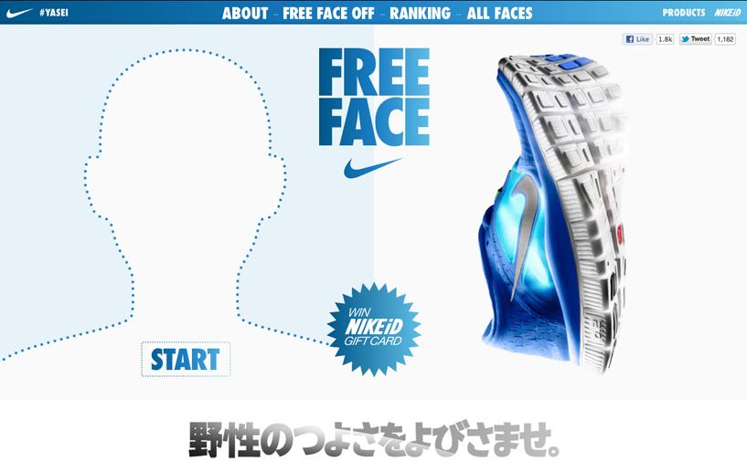 NIKE FREE FACE width=