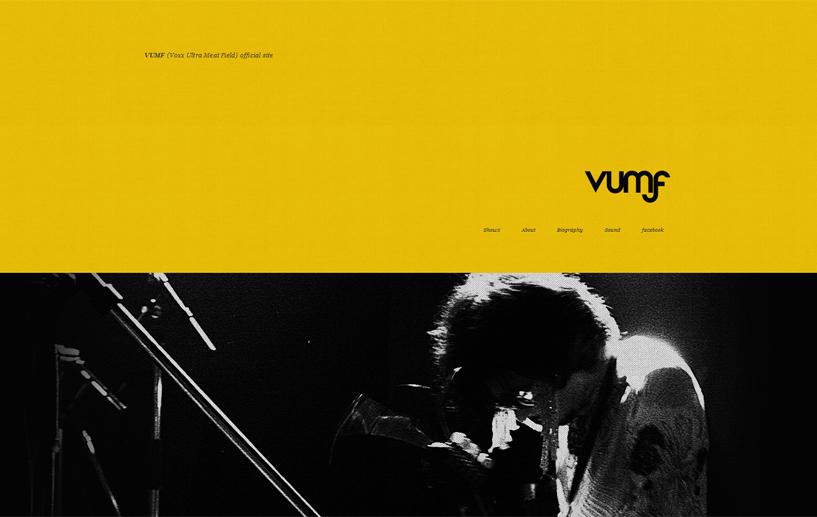 VUMF (Voxx Ultra Meat Field) official site width=