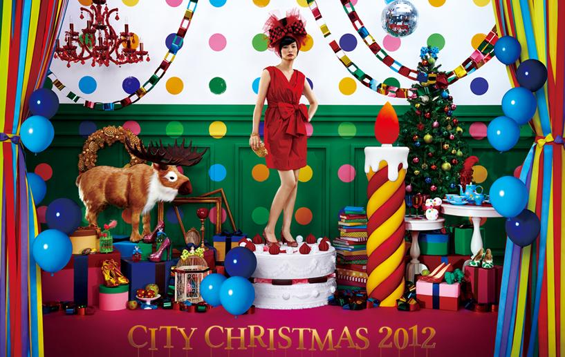 NAMBA CITY CHRISTMAS 2012 width=