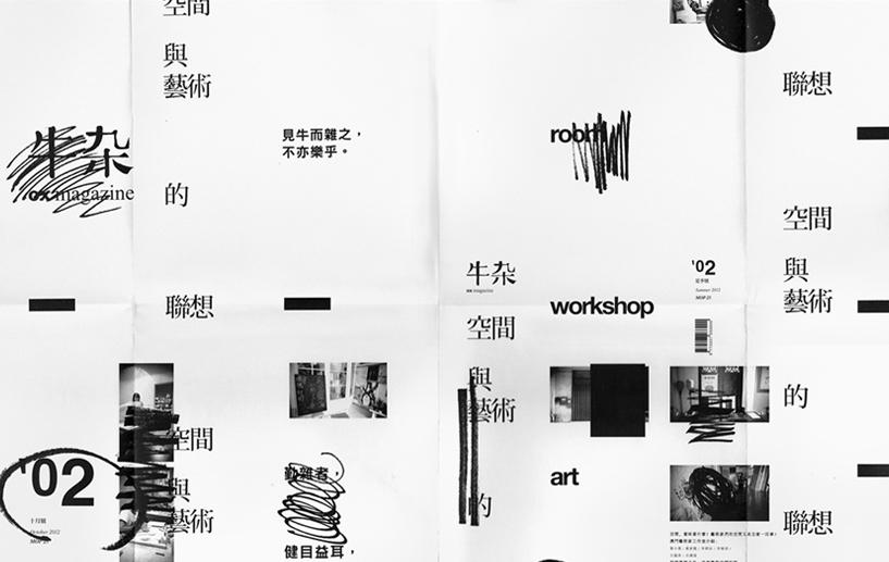 ox magazine `02 width=