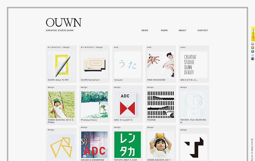 creative studio OUWN width=