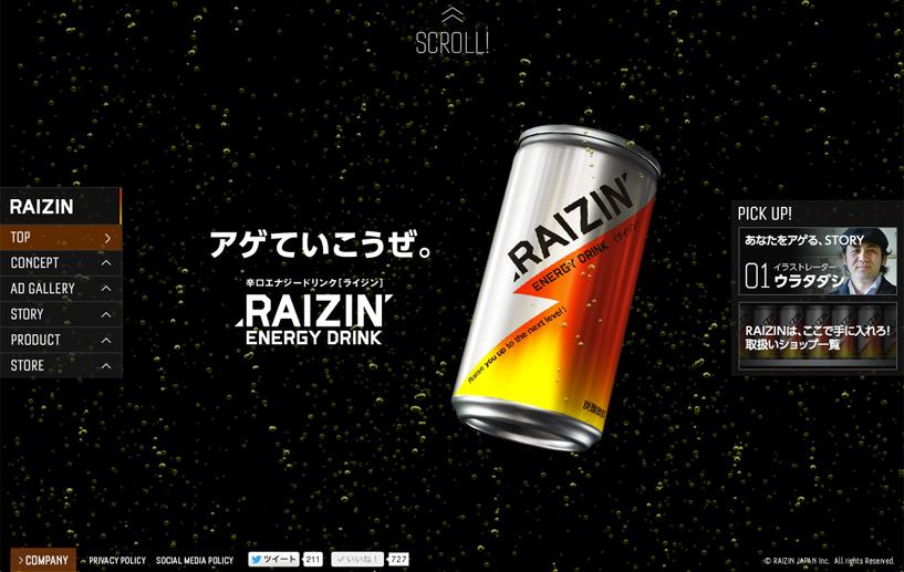 RAIZIN / ENERGY DRINK width=