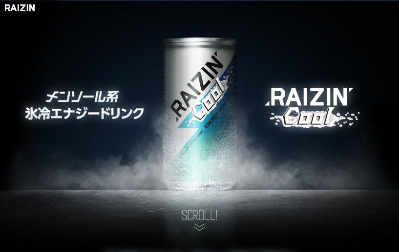 RAIZIN COOL width=
