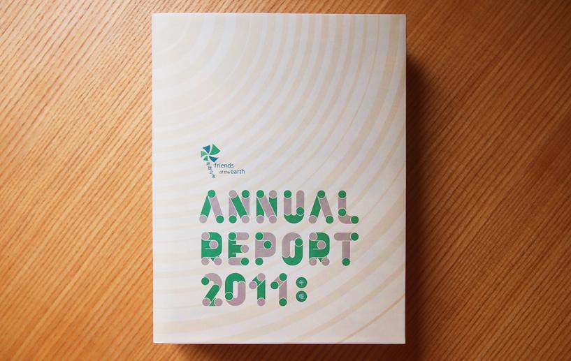 FoE Annual Report 2011 width=