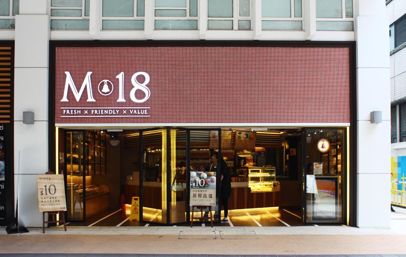 M18 Bakery width=
