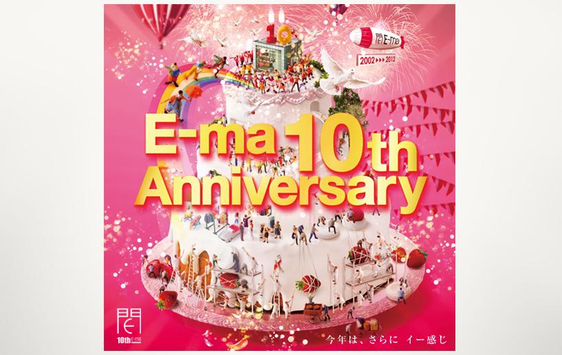 E-ma 10th Anniversary width=