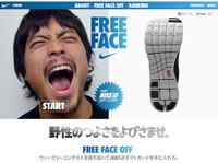 NIKE FREE FACE