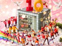 E-ma 10th Anniversary
