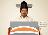 京阪電車中ノ島線