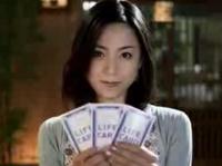 カードの切り方が人生だ  マドンナ篇