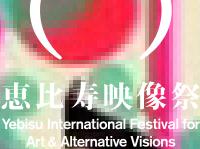 恵比寿映像祭 / web