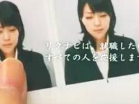 山田悠子の就職活動