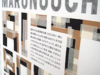 丸善 [ART BOOK FESTA] ポスター