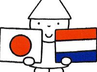 日本オランダ年2008-2009 / logo