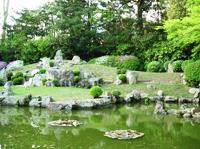 医光寺 雪舟庭園