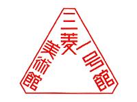 三菱一号館美術館 / logo