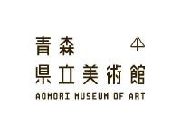 青森県立美術館 / VI