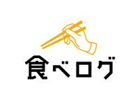 食べログ / logo
