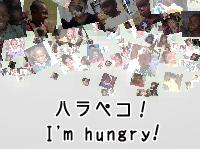 WFP 国連世界食糧計画・国連WFP協会
