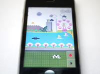Bitboxland / iPhone App