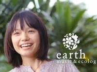earth music & ecology 鉄棒篇