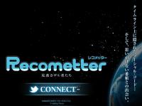 Recometter