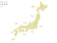 明治北海道十勝スマートチーズ 「驚きの食べ合わせプロジェクト」