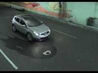 Nissan Qashqai: Stylish Impact