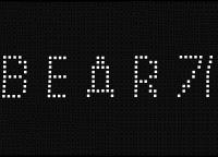 Bear71 – Interactive Documentary