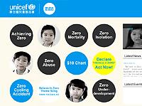 "UNICEF ""Believe In Zero"""