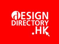 Hong Kong Design Directory iPhone Apps