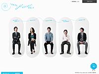 TOKYU AGENCY RECRUITE 2014