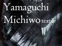 textile Yamaguchi Michiwo