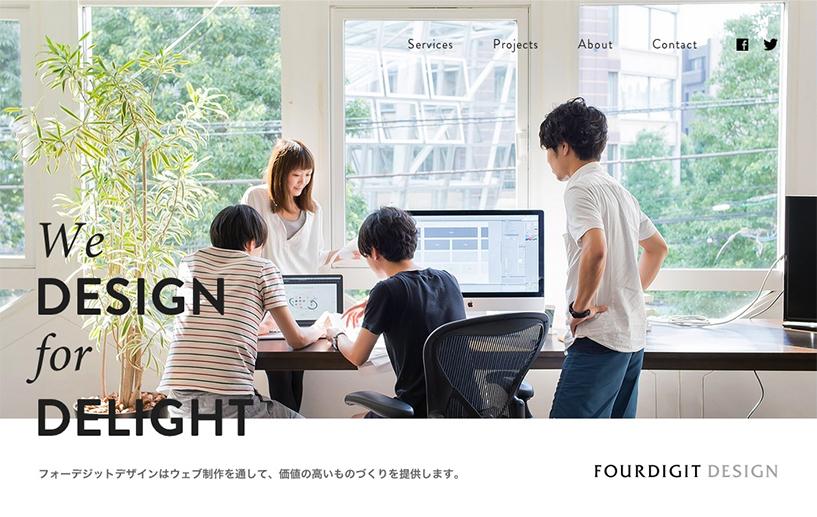 FOURDIGIT DESIGN Inc. width=