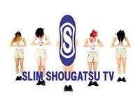 賀SHOW 2014