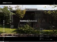 books+kotobanoie