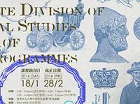 Cultural Studies Programmes