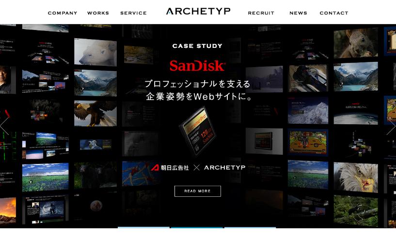 ARCHETYP Inc. | 株式会社アーキタイプ width=