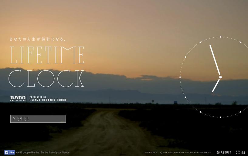 LIFETIMEC CLOCK width=