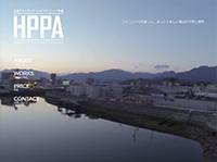 広島フォトプレジールのラジコンヘリ空撮サイト
