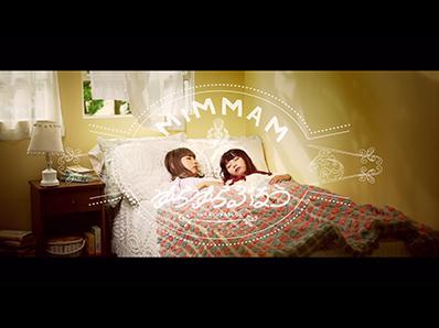 mimmam「ゆらゆらぶるう」ミュージックビデオ