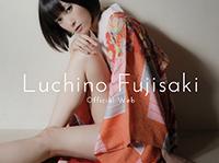 藤崎ルキノ オフィシャルサイト